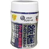 【まとめ買い】エリエール 除菌できるアルコールタオル ウイルス除去用 本体80枚 ×2セット