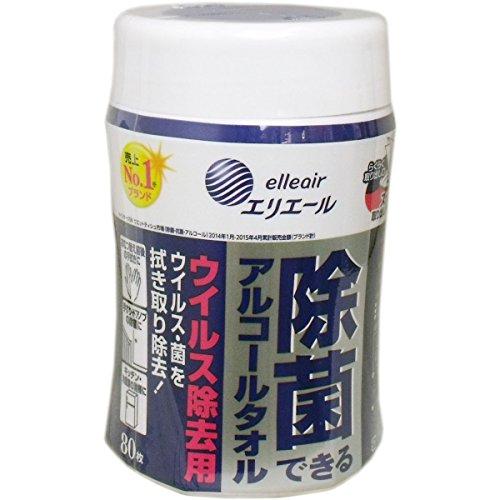 【セット品】エリエール 除菌できるアルコールタオル ウイルス除去用 本体 80枚入り【×4個】