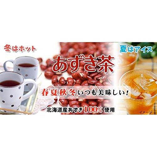 中村食品『感動の北海道あずき茶』