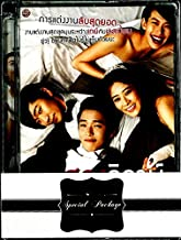 Two Weddings and A Funeral Gay Movie (Region 3) Kim Dong-Yoon Korean Movie Sub Eng <DVD>