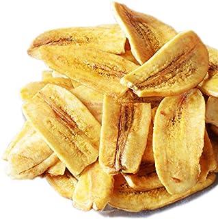 【創業60年 ドライフルーツ専門店 小島屋 】 厚切りブラウン バナナチップ トースト 250g フィリピン産 バナナチップス