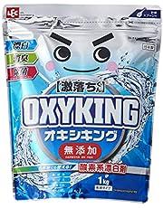 激落ちくん オキシキング 酸素系漂白剤 (漂白 消臭 除菌) 粉末タイプ 日本製