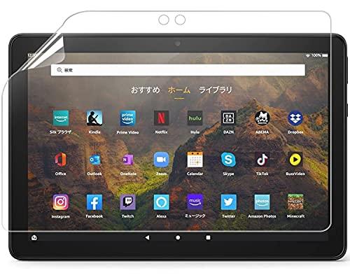【NEWモデル】 Fire HD 10 / Fire HD 10 Plus 第11世代 タブレット 10.1インチ 用 ブルーライトカット フィルム 保護フィルム 光沢仕様 【失敗時無料交換】