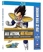 ドラゴンボールZ改 / Dragon Ball Z Kai: Season One Part Two [Blu-ray] [Import]