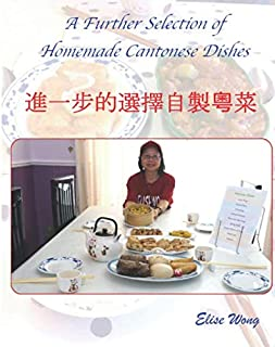 A Further Selection of Homemade Cantonese Dishes: 進一步的選擇自製粵菜 (Cantonese Cuisine Book)