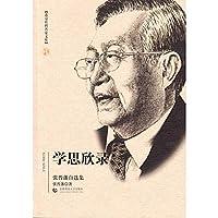 Beijing Social Science Studies Sixin famous library catalog (Zhang Jinfan zixuanji)(Chinese Edition)