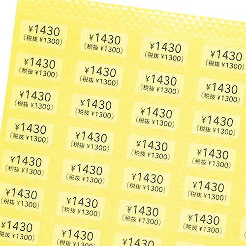 だいし屋 日本製 税込プライスシール 50円〜10000円〈税込価格・税抜価格 併記〉10×5mm アクセサリー台紙用(透明地×黒文字) (文字:¥1430 (税抜¥1300), 1000枚)