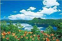 1000 Lake Mashu, Hokkaido