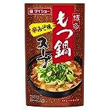 ダイショー 博多もつ鍋スープ 辛みそ味 750g ×5個