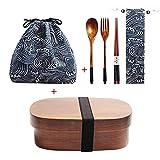 Holz Lunch Box japanische Bento Box Geschirr Set mit Tasche und Löffel Gabel Stäbchen Picknick Box für Studenten (JP3)