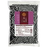 黒豆 北海道産 900g 国産 大粒 業務用 豆 チャック付 令和2年産 2020年産 新物
