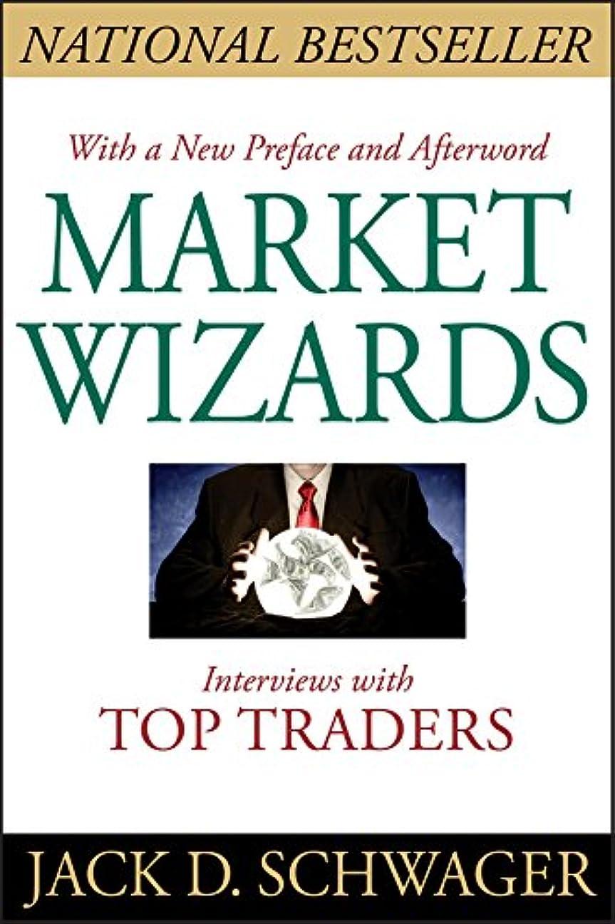 嫌い協定振るMarket Wizards: Interviews with Top Traders (English Edition)