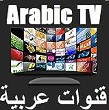 Tv Arabic Iptv Boxes