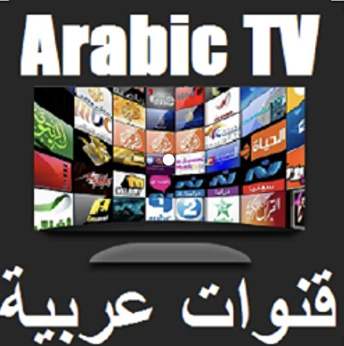 Tv Box IPTV Receiver HD 4K 9000+ Global and Arabic Channels No Monthly Fee