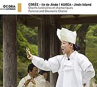 Korea-Jindo Island-