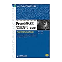 Protel 99 SE Practical Guide (4th Edition)(Chinese Edition)