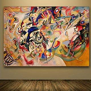 Wehoiweh Étude pour VII Giclee Poster par Wassily Kandinsky Peinture à l'huile Murale Image sur Toile pour la décoration i...
