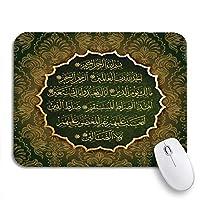 NINEHASA 可愛いマウスパッド 休日のためのAl Fatihからの書道の詩ノートブックマウスマット用ノンスリップゴムバッキングコンピューターマウスパッド