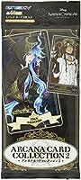 エンスカイ ディズニー ツイステッドワンダーランド アルカナカードコレクション2 BOX商品