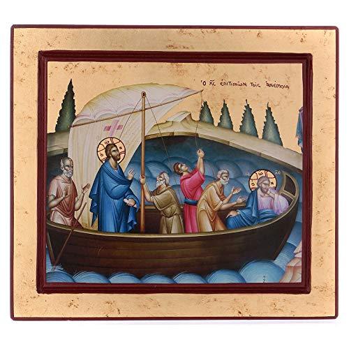 Holyart Icono Jesús y los discípulos Griego de Madera 25x30 cm serigrafado