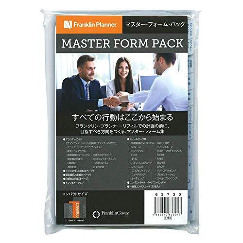 フランクリン・プランナー マスター・フォーム・パック63730 コンパクトサイズ