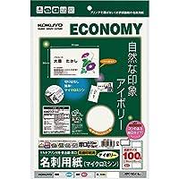 コクヨ マルチプリンタ用 名刺用紙 A4 10枚 アイボリー KPC-VEA10LY Japan