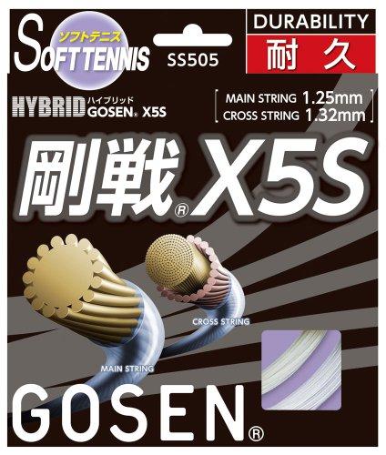 ゴーセン(GOSEN) ハイブリッド 剛戦X55 (ソフトテニス用) SS505NA