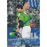 BBM ベースボールカード FP23 ティモンディ (レギュラーカード/始球式カード) FUSION 2020