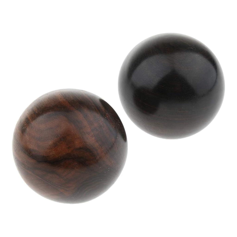 ピニオン叫び声インタラクションBaoblaze ハンドボール マッサージボール 木製 ストレス解消 運動 トリガーポイント 2個入