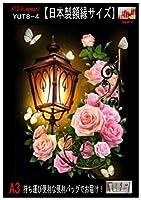 A3 8-4薔薇とレトロなガーデンライトのダイヤモンドアートを便利バックでお届け!/日本製額縁ぴったりサイズ/全面貼り付け/四角型(Square)/ビーズアート 手芸キット8-4