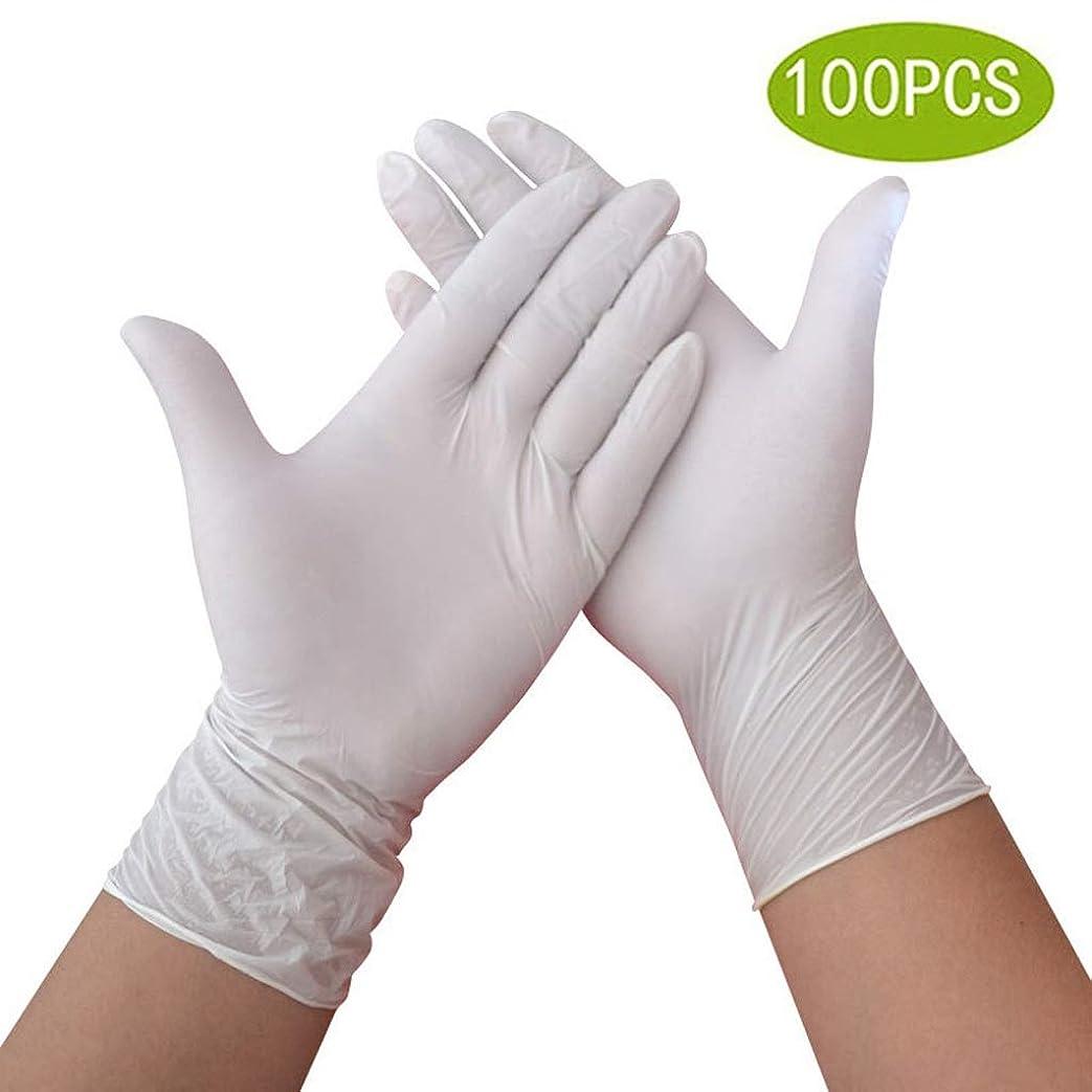 判決好む病気のニトリル手袋使い捨て厚白ラテックス食品ゴム帯電防止労働保険義務試験手袋|病院向けのプロフェッショナルグレード (Size : M)