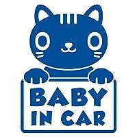 imoninn BABY in car ステッカー 【パッケージ版】 No.24 ねこさん (青色)