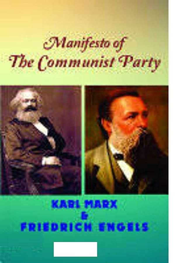 センチメンタルランク上記の頭と肩MANIFESTO OF THE COMMUNIST PARTY (English Edition)