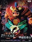牛魔王 「ドラゴンボール」 SCultures BIG 造形天下一武道会2 其之二 準優勝作品