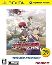 Tales of Innocence R [PS Vita the Best Version]