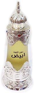 Afnan White Oud For Unisex 20ml - Eau de Parfum