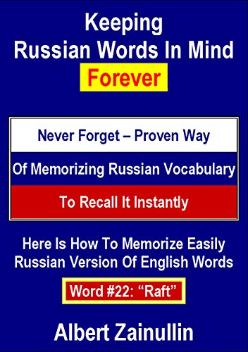 Keeping Russian Words In Mind Forever: Never Forget – Proven Way Of Memorizing Russian Vocabulary To Recall It Instantly (Word #22: Raft) (English Edition)