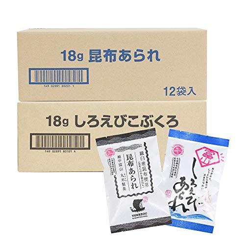 米蔵 あられ2種セット 国産もち米使用 富山 丸米製菓 (24袋(しろえびこぶくろ12袋、昆布あられ12袋))