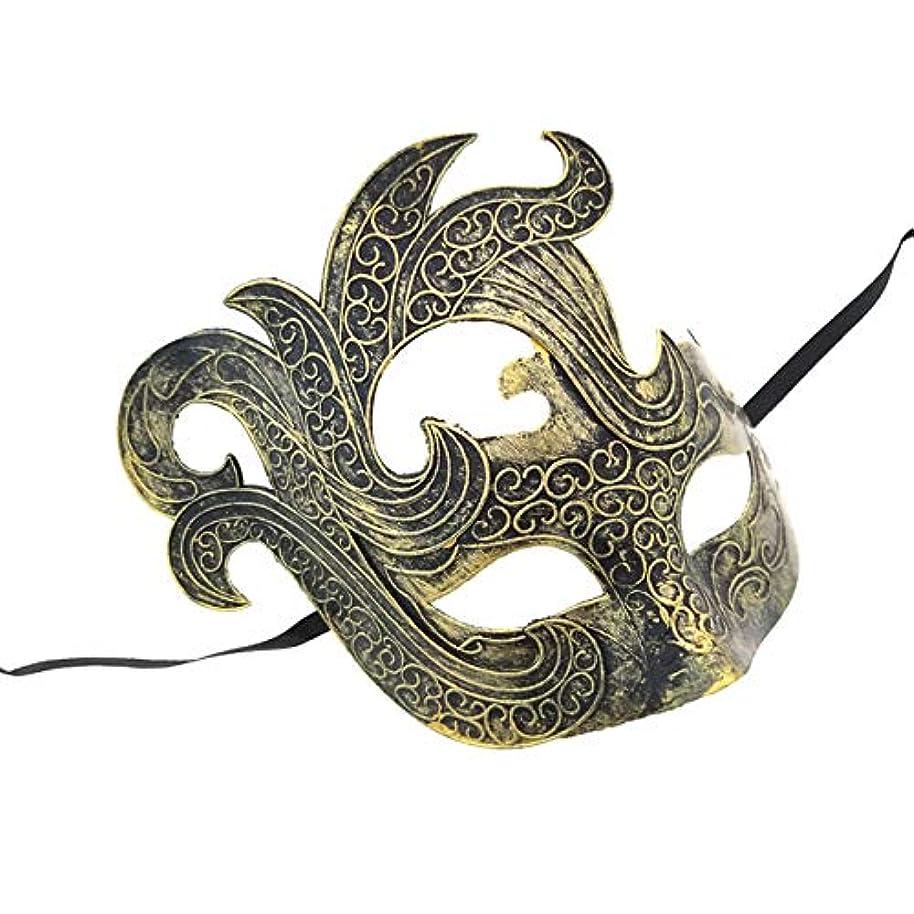 タバコドームダーリンレトロマスクプリンセスマスクカーニバル祭りパーティーレトロマスク
