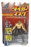タイガーマスク バイオレンス アクションフィギュア No.1 タイガーマスク
