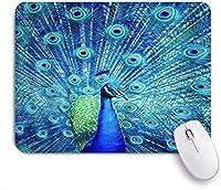 マウスパッド 個性的 おしゃれ 柔軟 かわいい ゴム製裏面 ゲーミングマウスパッド PC ノートパソコン オフィス用 デスクマット 滑り止め 耐久性が良い おもしろいパターン (ピーコックファンタジー男性鳥を開く)