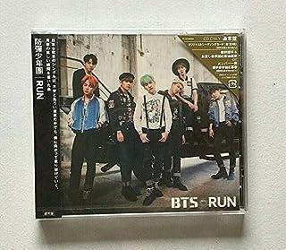 Run [Japanese Version]