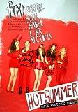 F(X)- [HOT SUMMER] VOL.1 1st Album Repackage CD+Booklet K-POP Sealed SM fx