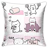Wonder Cat Kyuu-Chan Compilation Pillowcases, Floor Pillowcases, Pillowcases, Sofa Cushions, Cushion Covers, Backrest Covers, Car Cushion Interiors