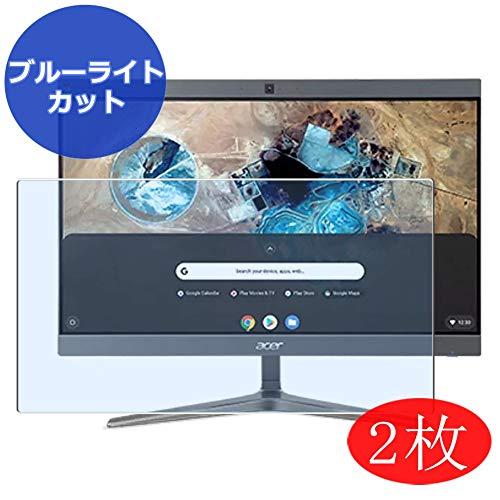 2 Stück Vaxson Anti Blaulicht Schutzfolie kompatibel mit Acer Chromebase Enterprise 24I2 24
