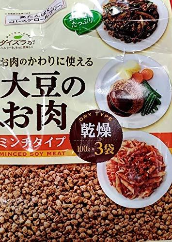 マルコメ ダイズラボ 大豆のお肉 (乾燥)ミンチタイプ 100g×3 Minced soy meat dry