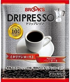 ブルックス ドリップレッソ イタリアンロースト~パッシオーネ~20袋 ドリップバッグで本格エスプレッソコーヒーの味わい!砂糖やミルクを加えてカフェラテもおすすめ[BROOK'S/BROOKS]