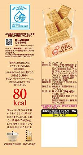 ブルボン豆乳のウェハース16枚×6個