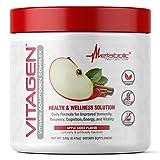 Metabolic Nutrition Vitagen, Vitamin Adaptogen Complex, 240 g, Health & Wellness Solution (Apple Cider)