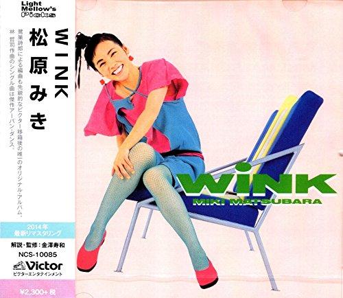 Winkの拡大画像
